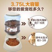 黑色好物節 狗狗飲水器寵物飲水器貓咪喝水機泰迪自動喂食器水碗用品水盆