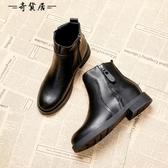 小跟短靴女2018秋冬新款黑色平底馬丁靴女英倫風皮鞋韓版短筒靴子