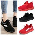 休閒鞋 新款老北京布鞋女鞋透氣軟底運動鞋跑步鞋休閒織布小紅鞋單鞋  魔法鞋櫃