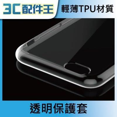 華為 HUAWEI P9 Lite 透明軟殼 TPU塑料 清水套