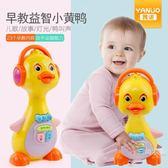 嬰幼兒故事機早教音樂學習機播放器0-1-2-3-4-5-6歲兒童益智玩具WY