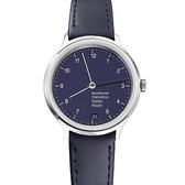 設計系列腕錶-海軍藍/33mm  Mondaine 瑞士國鐵錶