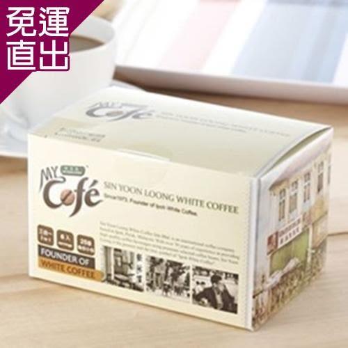 喜詮 新源隆怡保白咖啡經典三合一X5盒150公克(25g*6小包)/盒【免運直出】