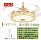 隱形風扇燈藍牙音樂音響電扇燈帶風扇吊燈餐...