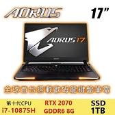 【綠蔭-免運】技嘉 GIGABYTE AORUS 17X XB-8TW2150MP筆記型電腦