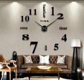 掛鐘 現代簡約超大掛鐘客廳創意藝術時鐘家用 DIY個性時尚數字鐘錶掛錶  星河