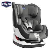 【熱銷款】chicco-Seat up 012 Isofix安全汽座-煙燻灰