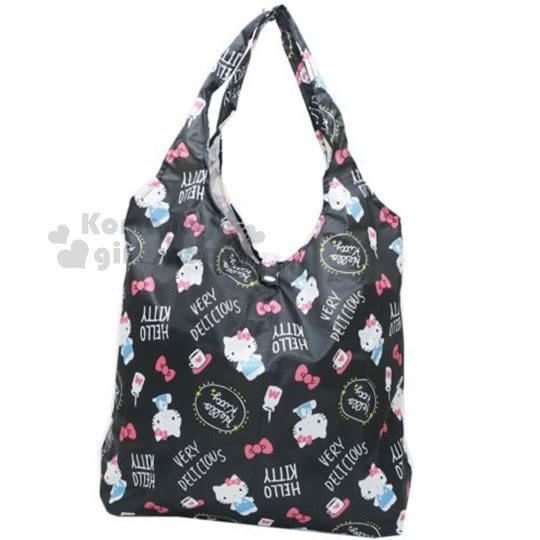 〔小禮堂〕Hello Kitty 可折疊環保購物袋《黑.牛奶瓶.滿版》附扣式收納袋.環保袋 4930972-45127