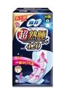 日本最長42cm,股溝貼合瞬吸體,怎麼翻身都不漏。細緻棉柔。