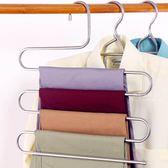 (限宅配)不鏽鋼多功能S型衣褲掛架 S型掛架 衣架 絲巾架