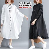 *MoDa.Q中大尺碼*【D8557】潮流不規則袖口排扣造型條紋洋裝