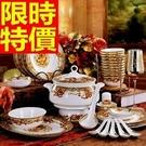 陶瓷餐具碗盤套組品味-造型飛龍騰躍五彩龍碗盤56件骨瓷禮盒2組64v8【時尚巴黎】