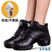 廣場舞女鞋中跟高跟軟底舞蹈鞋女成人爵士跳舞鞋冬 JY15079『男神港灣』