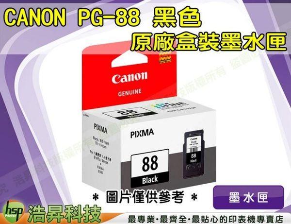 CANON PG-88 黑色 原廠盒裝 E500 / E600