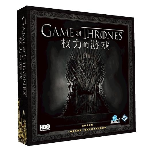 【限量專區】權力的遊戲 簡體中文版 桌上遊戲 ※盒損出清