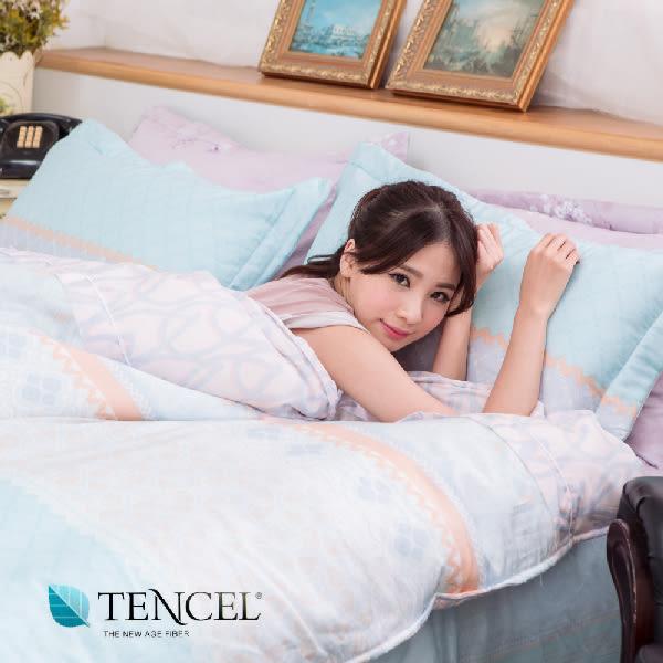 R.Q.POLO【夏洛之夢】天絲萊賽爾系列/雙人標準床包兩用被四件組(5X6.2尺)