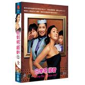 韓劇 - 回來吧順愛DVD (全24集) 沈惠珍/朴真熙