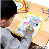 涂色卡紙填色幼兒園涂色紙單張涂色本繪畫畫本涂色卡片兒童填色畫阿宅便利店