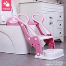 坐便器 兒童坐便器馬桶梯椅女寶寶小男孩廁所馬桶架蓋樓梯式 1995生活雜貨NMS