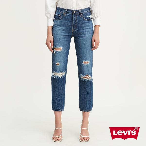 Levis 女款 高腰合身直筒 排釦牛仔褲