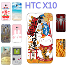 [X10 手機殼] HTC One X1...