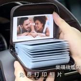 信用卡夾頭層皮質男士駕駛證卡包正韓皮質拉鍊風琴女式信用卡套厚款零錢包