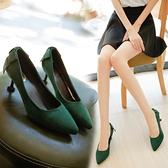 細跟中跟尖頭高跟鞋女韓版秋冬新款絨面紅色婚鞋墨綠色低跟工作鞋 滿天星