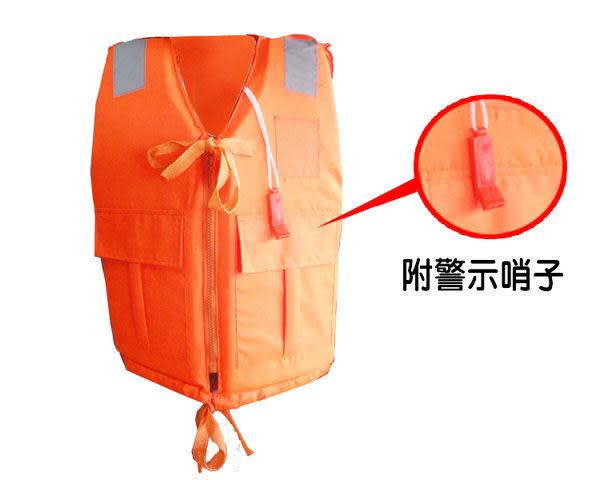 背心式救生衣  EPE泡沫塑膠填充