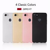 OPPO R17 R17 Pro R15 R15 Pro 碳纖紋軟殼 手機殼 全包邊 簡約 素面 保護殼