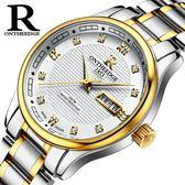 手錶 超薄防水真皮帶精鋼帶石英男女手錶男士腕錶學生女士男錶手錶