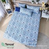 【BEST寢飾】天絲床包三件組 雙人5x6.2尺 禧安 100%頂級天絲 萊賽爾 附正天絲吊牌 床單