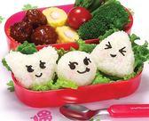 日本品牌【Arnest】微笑小飯團造型工具組第二彈 A-76701