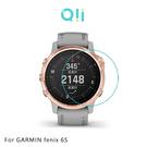 兩片裝 Qii GARMIN fenix 6S Pro / fenix 6S 玻璃貼 鋼化玻璃貼 自動吸附 2.5D弧邊 手錶保護貼