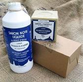 法鉑~橄欖油黑肥皂1000ml/罐+原味橄欖皂400公克/塊~限量特惠中~