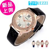 香港品牌KEZZI羅馬數字復古皮帶手錶?女錶(共5色)