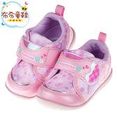 《布布童鞋》Moonstar日本繽紛花季粉紅色寶寶機能學步鞋(13~14.5公分) [ I7R304G ]
