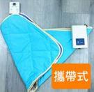 高科技智慧型碳纖維電熱毯(攜帶式) 35x70 公分