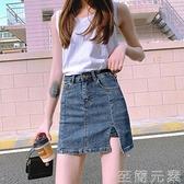開叉半身裙女夏年新款高腰顯瘦春裝網紅分叉包臀a字牛仔短裙 至簡元素