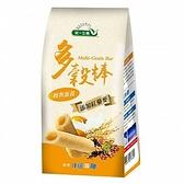 統一生機~紅藜多穀棒-經典蛋黃150公克/包~