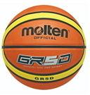 MOLTEN 5 號籃球 GR5D (小學生籃球) 定價 580 加購價 290