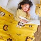 兒童毛毯 兒童毛毯冬季雙層加厚羊羔絨小被子幼兒園午睡寶寶珊瑚絨毯子【快速出貨八折下殺】