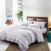 聖菲雅-紫 天絲TENCEL 採用3M吸溼排汗專利-特大鋪棉兩用被床包組