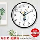 北歐客廳鐘錶現代簡約大氣 個性創意時尚超靜音臥室時鐘家用HM 3C優購