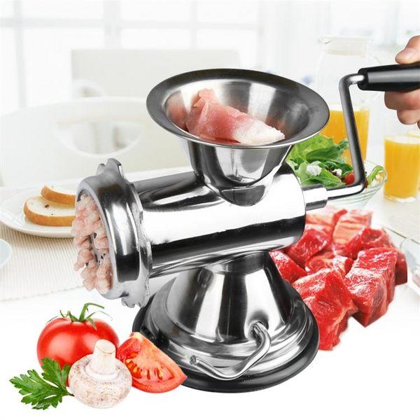手動絞肉機絞肉機不銹鋼手動絞肉機家用手搖碎肉機料理機餃餡機灌香腸機