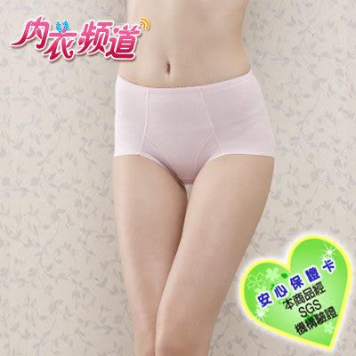 內衣頻道♥6647 台灣製 機能無痕鎖邊 棉紡修飾 中腰修飾束褲 -膚色 粉色M/L/XL/Q