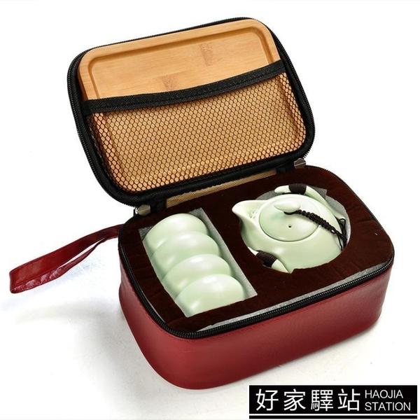 陶瓷功夫茶具整套裝家用一壺四杯戶外便攜包快客旅行托盤訂製logo