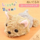 Hamee 日本 Little Beans 療癒小動物 絨毛玩偶 掌上型娃娃 (約克夏) 390-890114