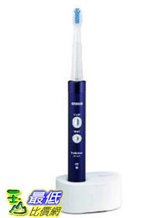 [東京直購] OMRON HT-B473-V 藍色 HT-B473 音波電動牙刷