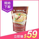 泰國 AROY D 泰式即食紅咖哩醬 250ml(2人份)【小三美日】$69