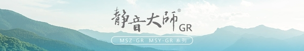 ↙0利率/贈安裝↙MITSUBISHI三菱靜音4-6坪 變頻冷專分離式冷氣MSY-GR35NJ/MUY-GR35NJ【南霸天電器百貨】